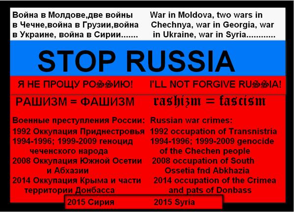 """""""Армия наша никому не угрожает"""", - Путин - Цензор.НЕТ 1620"""