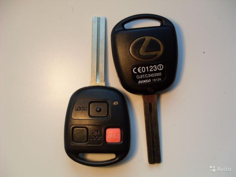 Сделать ключ для автомобиля