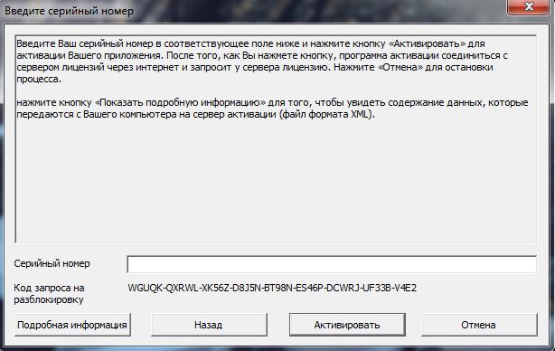 Forex tester 2 registration key download