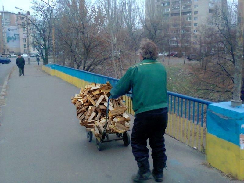 Українські виші переходять на дистанційне навчання, щоб заощадити на опаленні, - Міносвіти - Цензор.НЕТ 6765