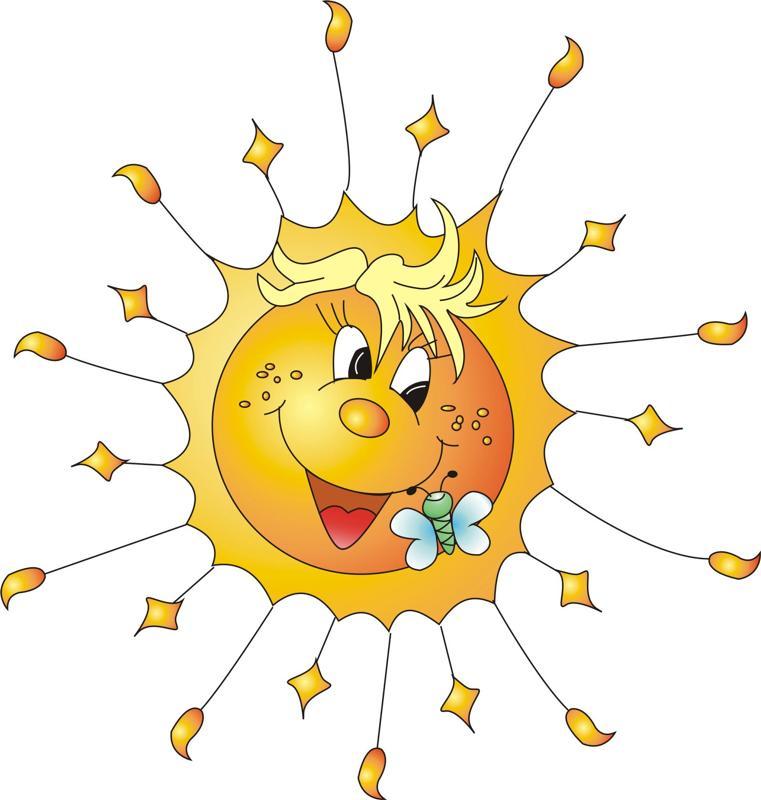 Анимация картинки солнышко, анимашки сказок открытки