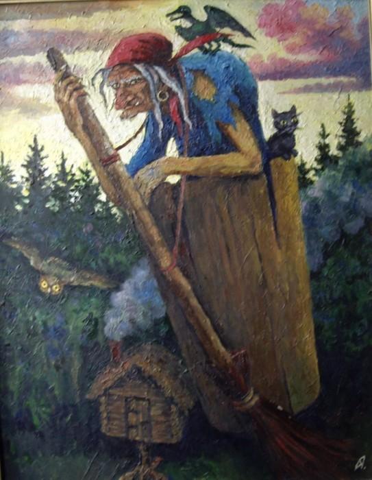 Картинки ступа с бабой ягой