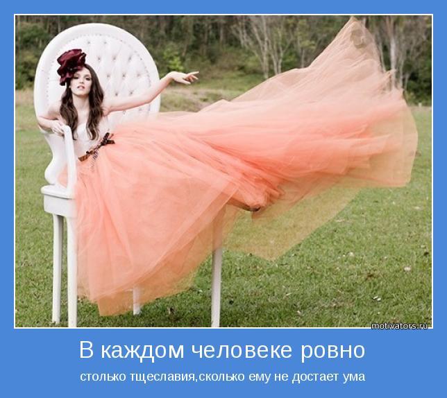 https://otvet.imgsmail.ru/download/17823050_2a3cf85ca46cde5934e1c66b1c19ab9a_800.jpg