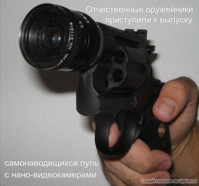 Скрытая фотокамера бесплатно смотреть 15489 фотография