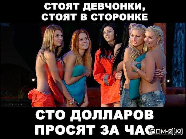 Картинка стоят девчонки в сторонке