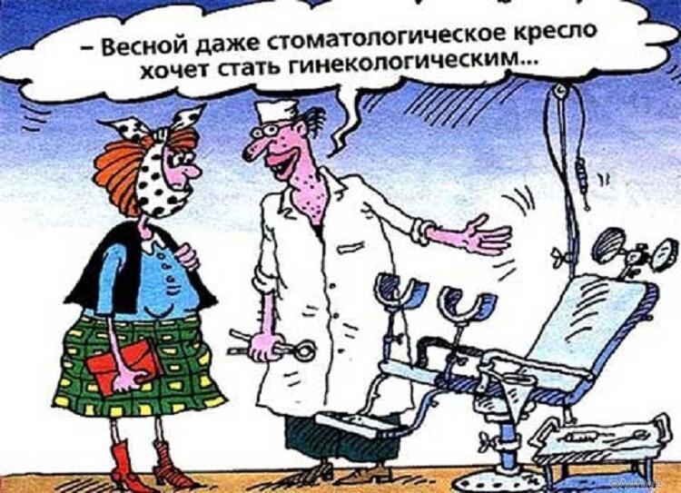 наряду сиськами, приколы русского гинеколога молоденькие девочки