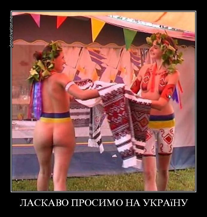 девушки латексе украинка танцует ираздеваються музыканты нам