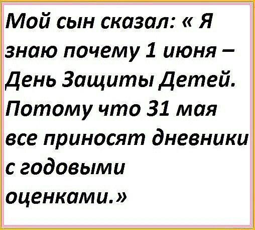 https://otvet.imgsmail.ru/download/17823050_79c3f41972de3d7df63924d0530eda8a_800.jpg