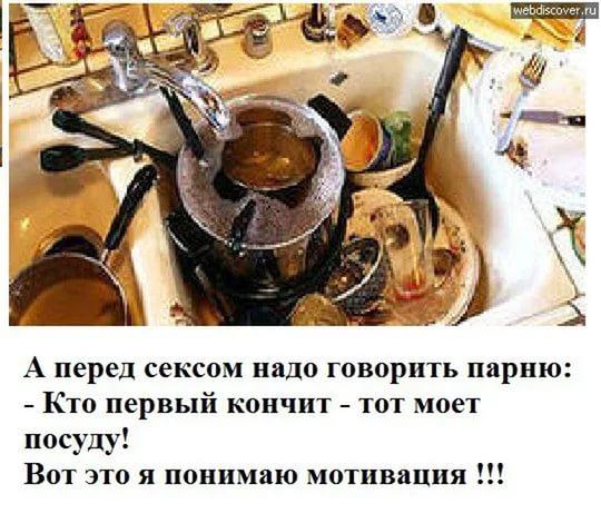 Открытка советского, посуду мою картинка прикол
