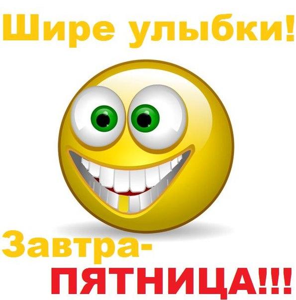 https://otvet.imgsmail.ru/download/17823050_9833e009a4bfbd9a86eb6f9b62a4437d_800.jpg