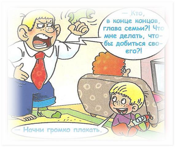 https://otvet.imgsmail.ru/download/17823050_adf82d8ea68c34de3715af8575c3651c_800.jpg
