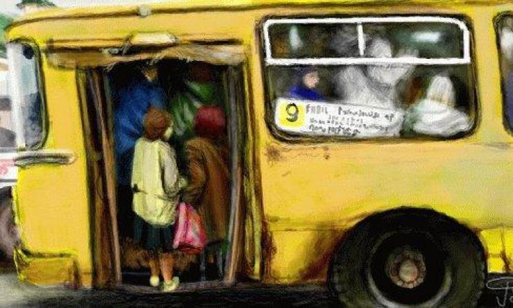 Открытка мужчина как автобус эта