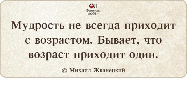 https://otvet.imgsmail.ru/download/17823050_ca32764548a4f4c72efd17475f7f9818_800.jpg
