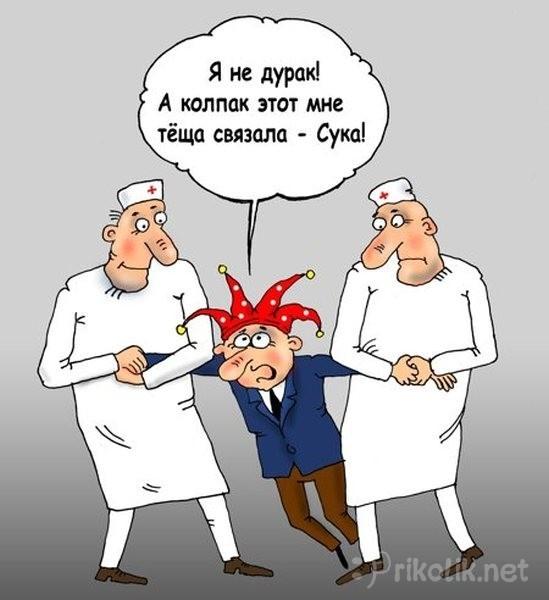Белорусским орнаментом, санитары картинки смешные
