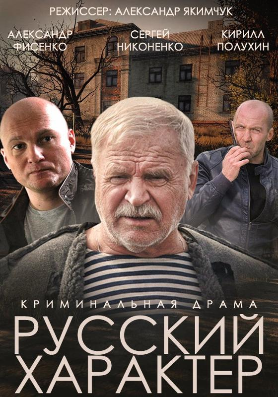 cмотреть русское пдсм