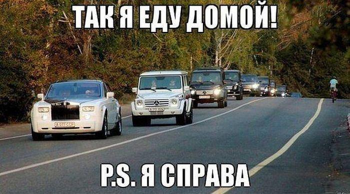 https://otvet.imgsmail.ru/download/178286844_5152dddb6c3f6ba47089b7341601abcd_800.jpg