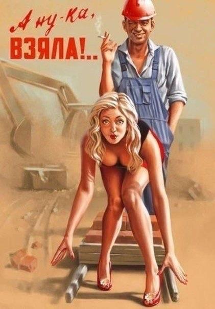 Секс марта