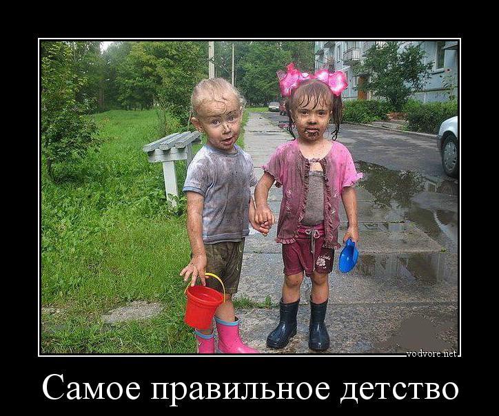 foto-potseluy-v-zhopu