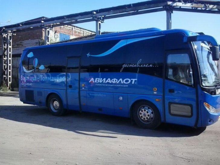 для классов заказ автобуса в аэропорту барнаула что приговором Югорского
