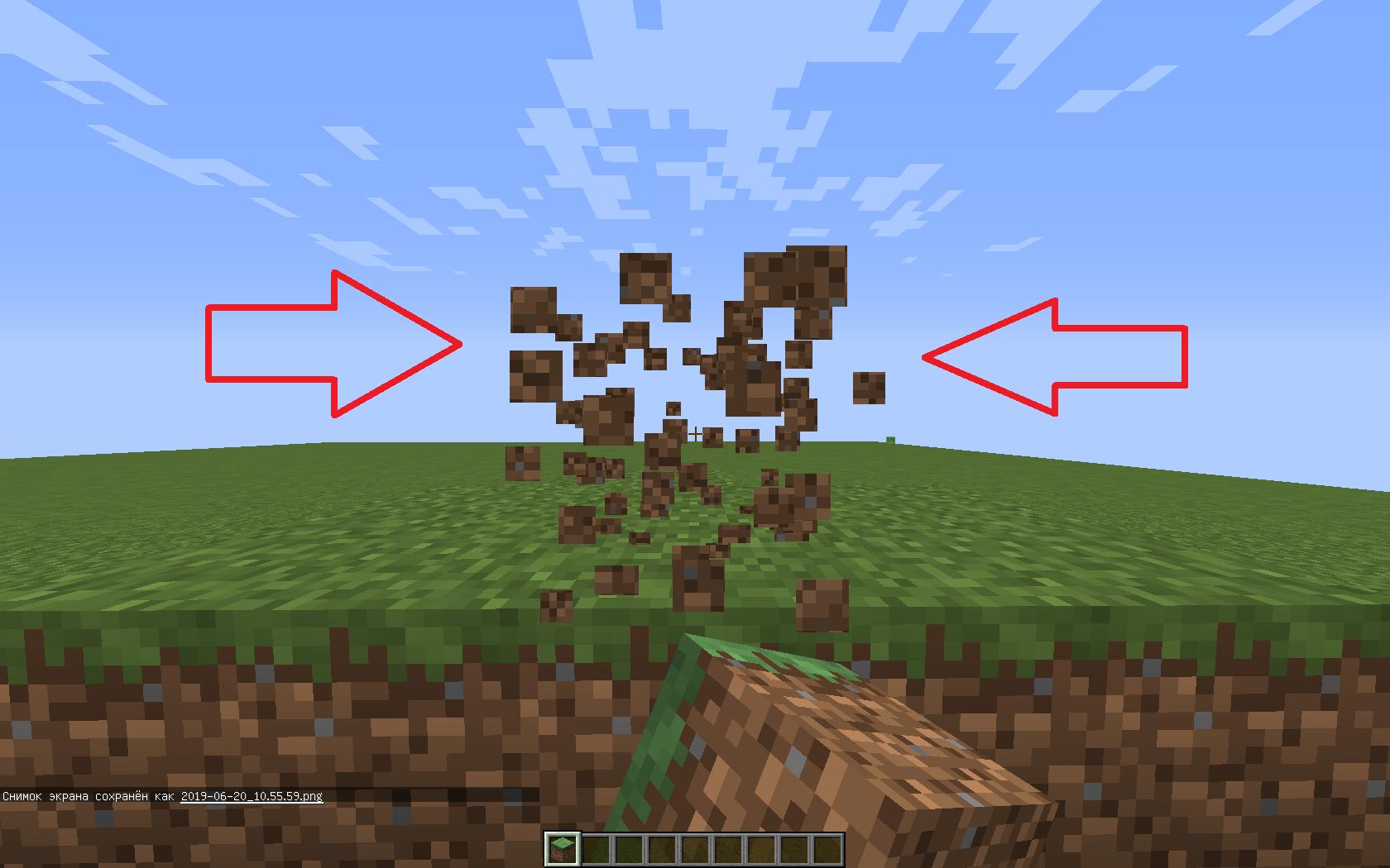 мод на майнкрафт 1.7.10 на бистре розрушения блоков #7