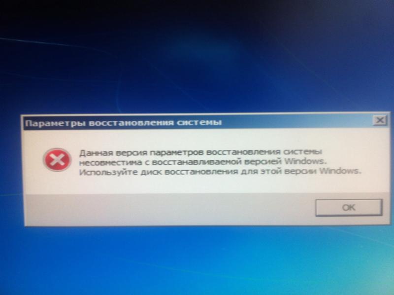 Уборщица, вакансии ошибка при восстановлении системы 0х81000204 Электронная Библиотека
