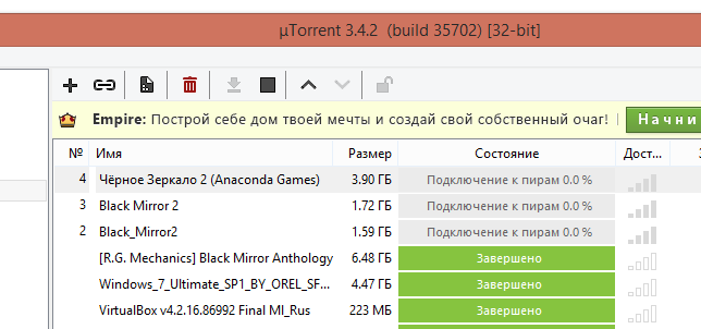 ANACONDA UTORRENT TÉLÉCHARGER 1