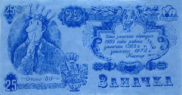 сонник бумажные деньги подарили Вас есть