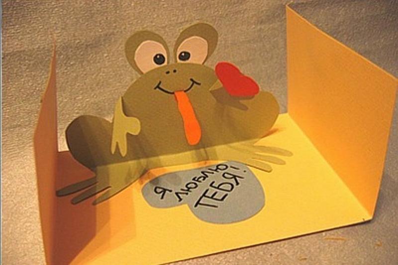 Прикольные открытки сделать открытку