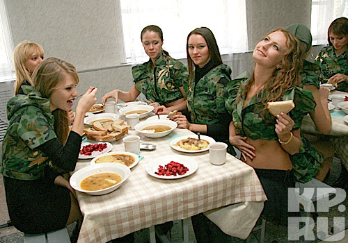 Смешные картинки про питание в армии, открытки день