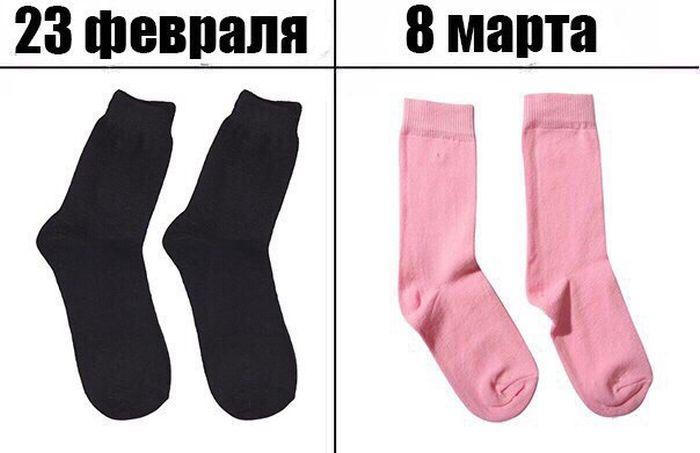 Прикольные картинки про носки на 23 февраля