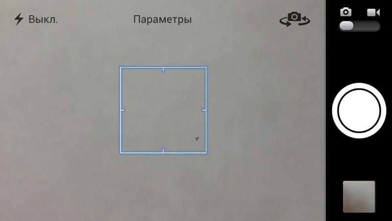 фиолетовые точки на фотографиях с телефона ковка которых производится