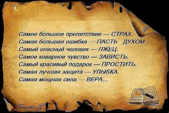 https://otvet.imgsmail.ru/download/17cb02f53061d2821f6c830c8ef5afb0_i-5548.jpg