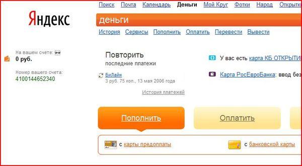https://otvet.imgsmail.ru/download/17d72eec84cf6f05eafd07f6469a7892_i-12.jpg