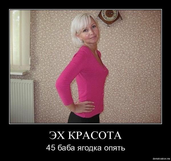 35 баба ягодка опять