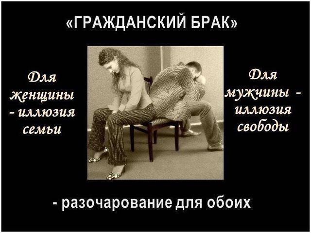 zhizn-bez-intima-v-brake