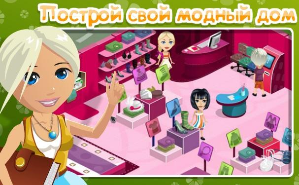 8a5c74a1f3c Ответы Mail.ru  Где можно поиграть игру
