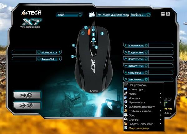 X7 oscar edition скачать.