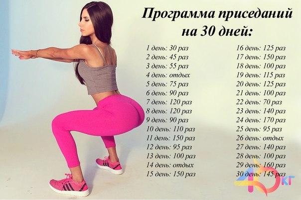 https://otvet.imgsmail.ru/download/180932396_5f42cc3b9d70e1b2ab4787fae7502cfb_800.jpg