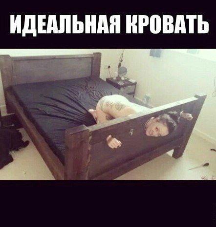 Сексуальные кровати