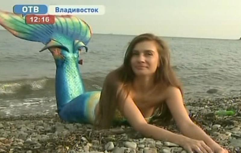 русалки во владивостоке фото орки огромное количество