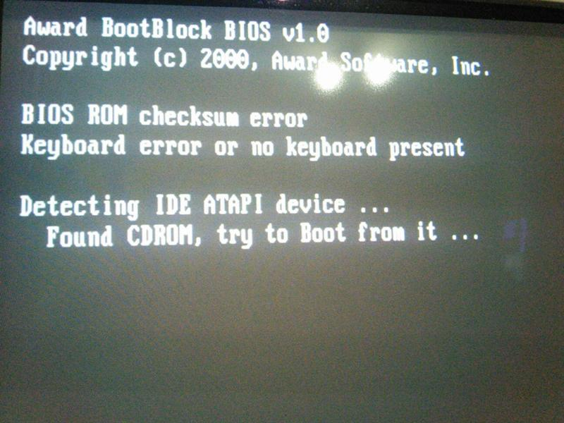 Bad checksum starting bios recovery
