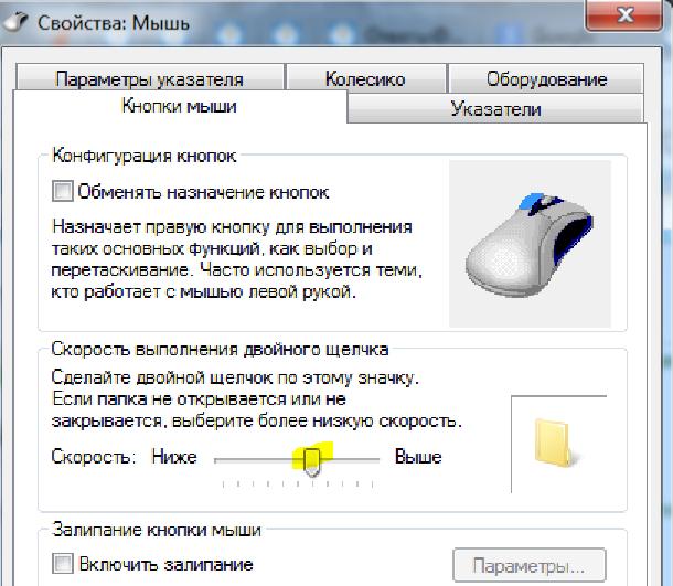 Поиск картинок правой кнопкой мыши