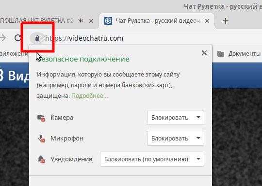 Веб камеры онлайн чат рулетка игровые автоматы world of warcraft играть онлайн