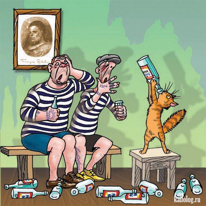 смешные картинки про татаринов две