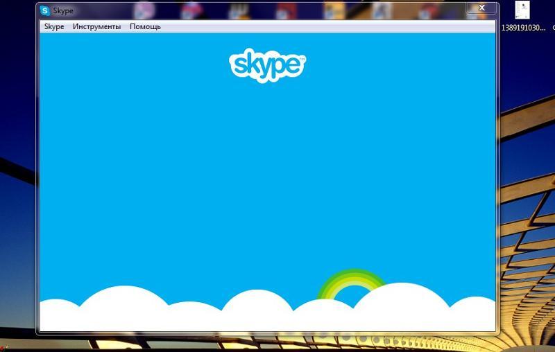 не работает скайп картинках гродно