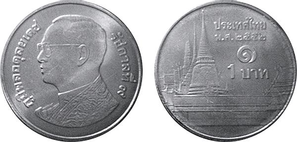 Монета с изображением мужчины в очках ножки такой