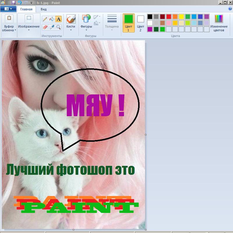 фотошоп на компьютер