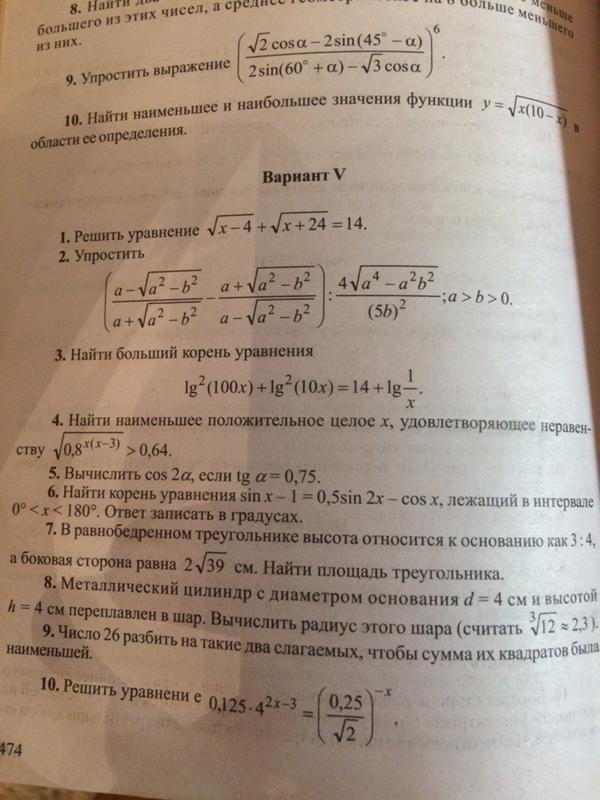 Решить задачу по математике срочно бесплатно решить математические задачи