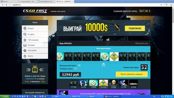 Скрипт cs go fast free cs go steam 2016