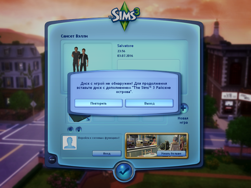 i lost my registration code for sims 3 generations